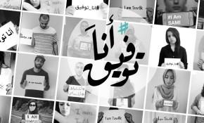 I am Tawfik
